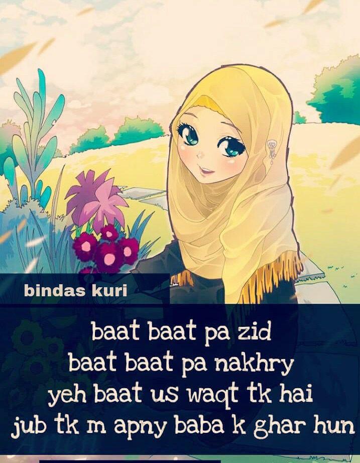 Pin By Afsha Mughal On Shayari Quotes Hindi Quotes Love Quotes