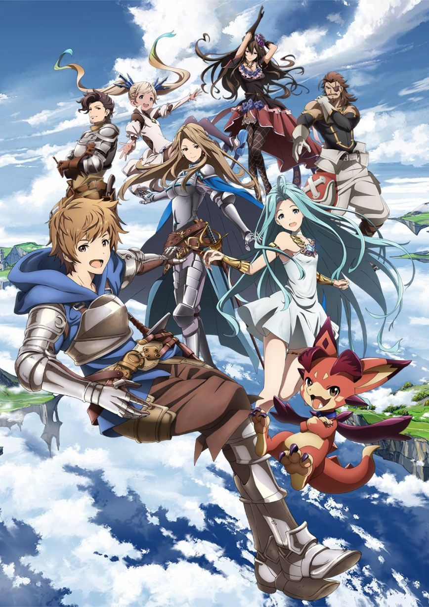 Granblue Fantasy The Animation VOSTFR
