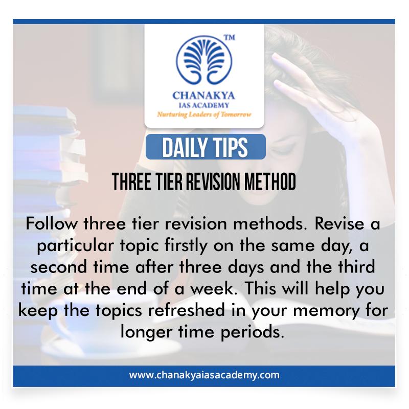 DailyTips ThreeTierRevisionMethod CurrentAffairs