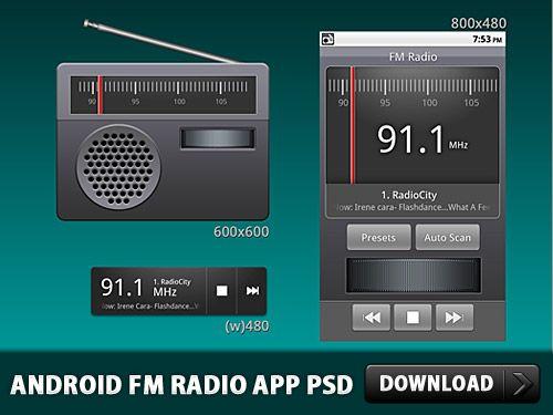 приложение радио fm скачать бесплатно