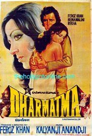 Watch Dharmatma Full-Movie Streaming