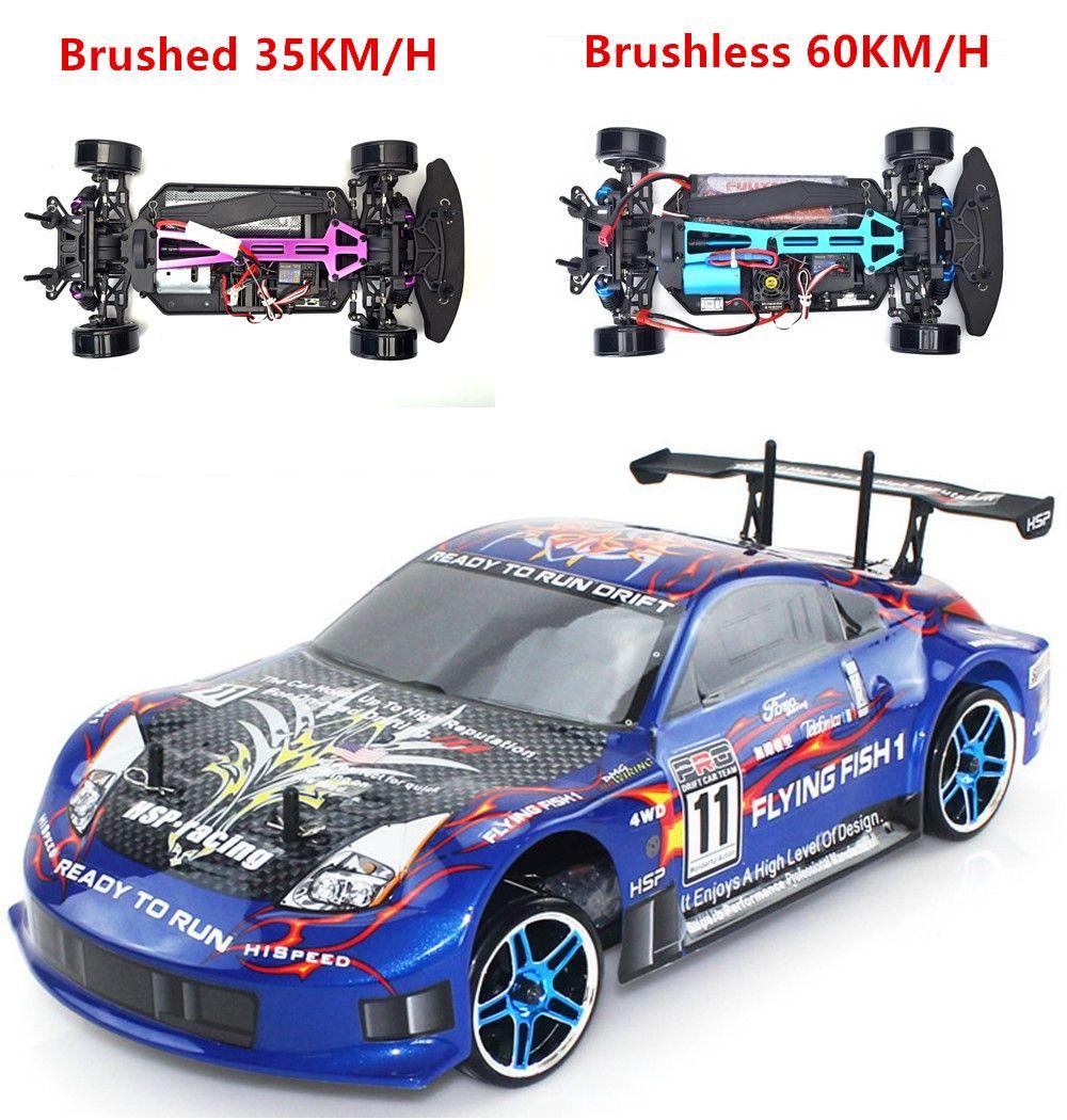 1//10 Onroad Rc Drift Car Body Shell 23