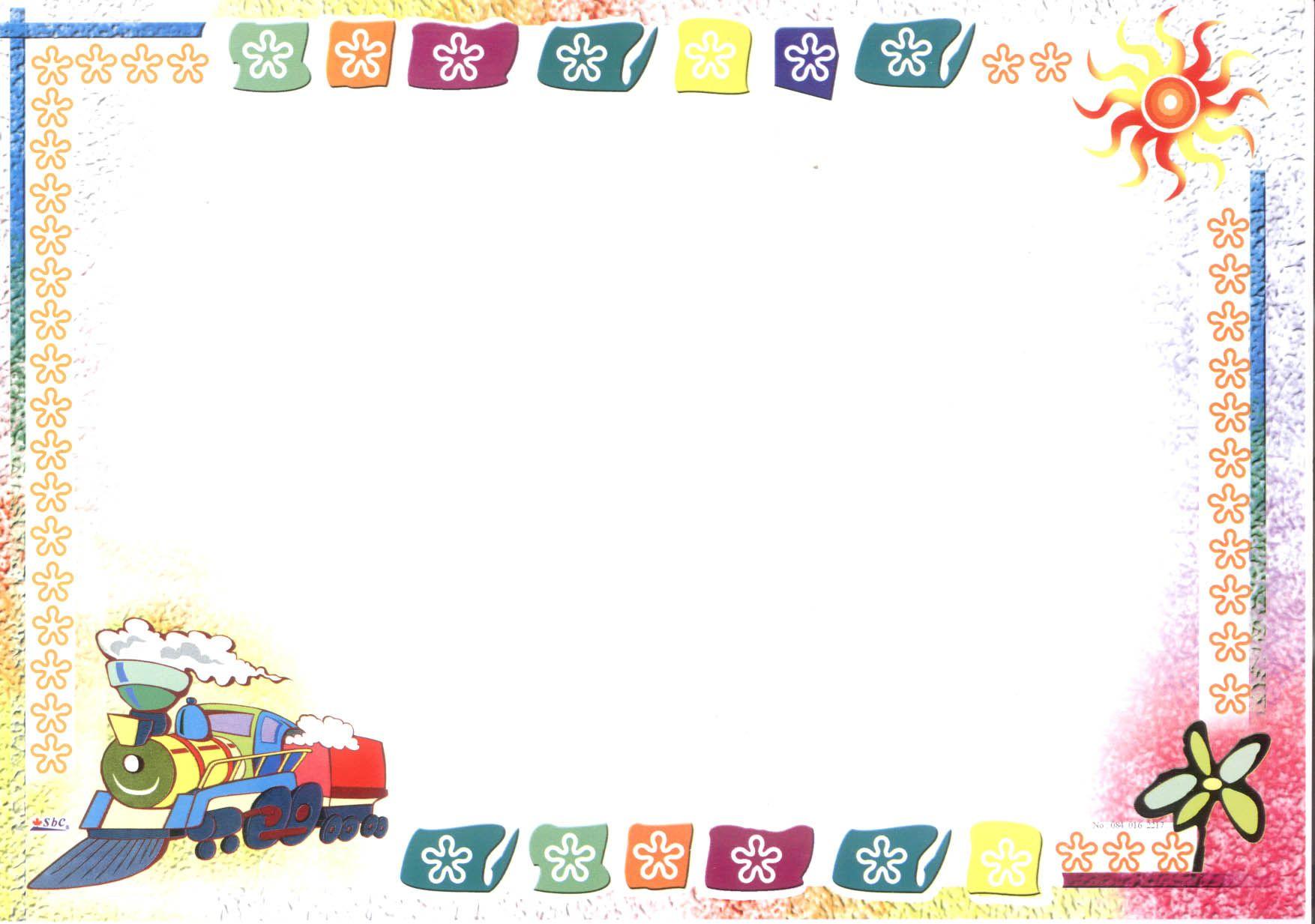 موسوعة كبيرة من شهادات التقدير للتصميم والكتابة عليها2016 Pink Wallpaper Iphone Flower Frame Certificate Background
