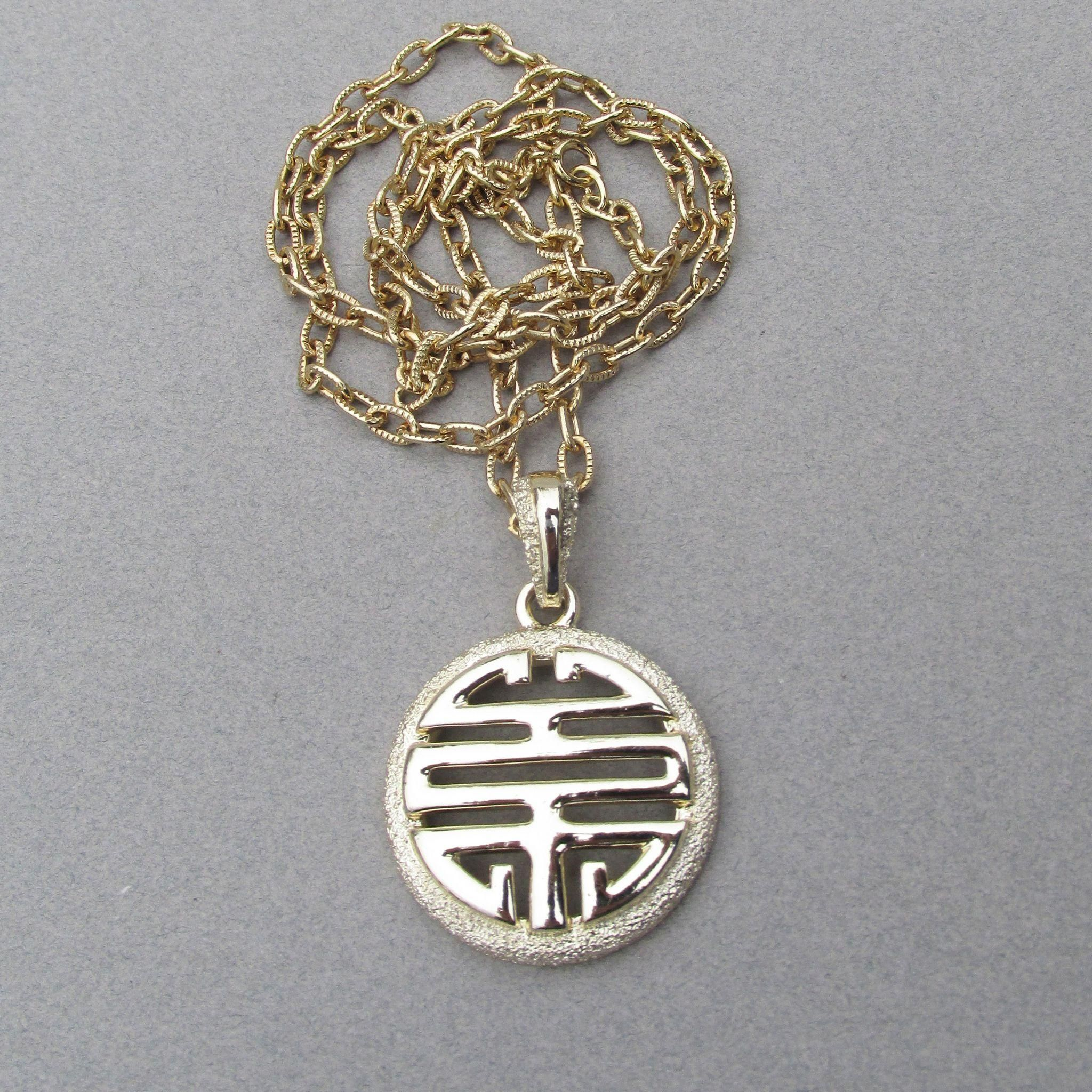 Vintage 1970s Sarah Coventry Chinese Good Luck Symbol Pendant Long