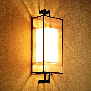Retro Rustic Nordic Glass Wall Lamp Bedroom Bedside Wall Sconce ...