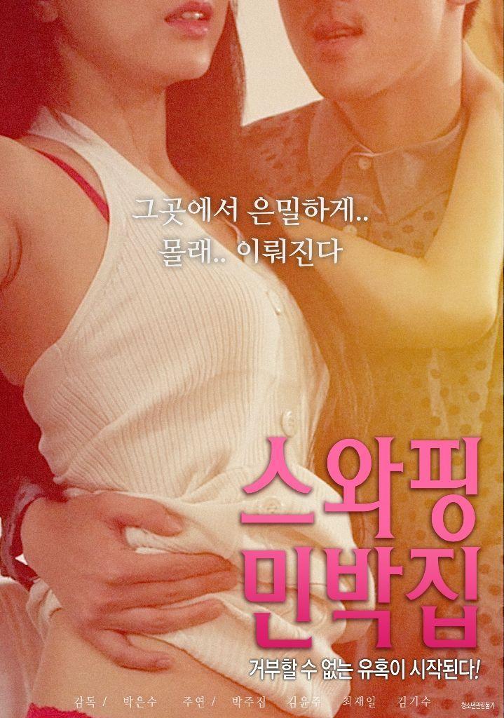 I Don't Like Younger Men 3 (Movie - 2018)   korea - film semi trong 2019