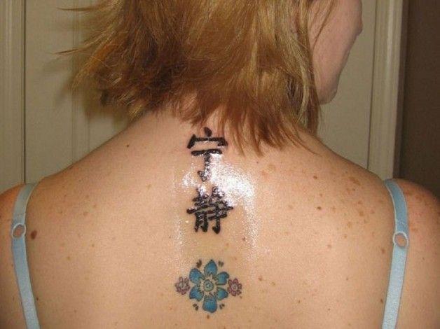 3854ab3f5 Unique Bold Dark 3D Kanji Tattoo On Upper Back | Tattoo Designs ...