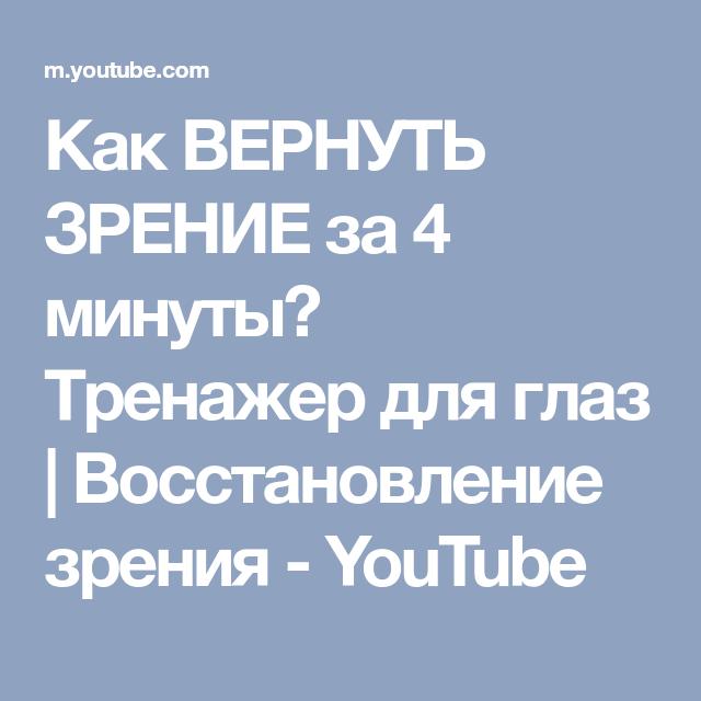 Документы для оформления биометрического загранпаспорта в россии