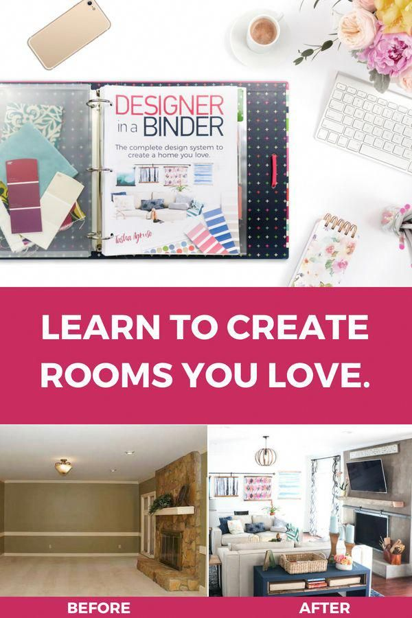 Struggling With How To Decorate Your Home? You Don't Need