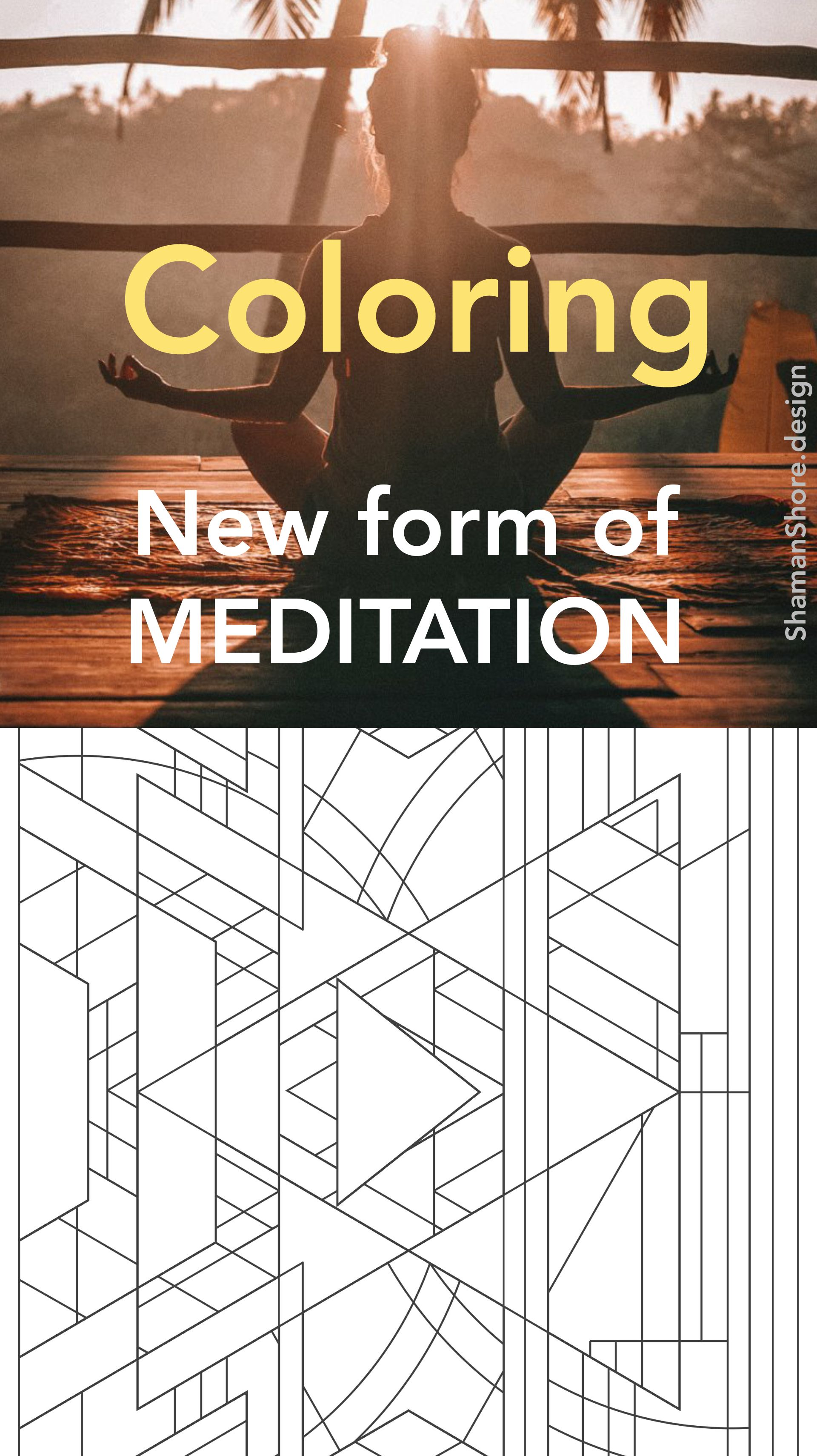 Adult Coloring Book Pdf 15 Geometric Adult Coloring Pages Instant