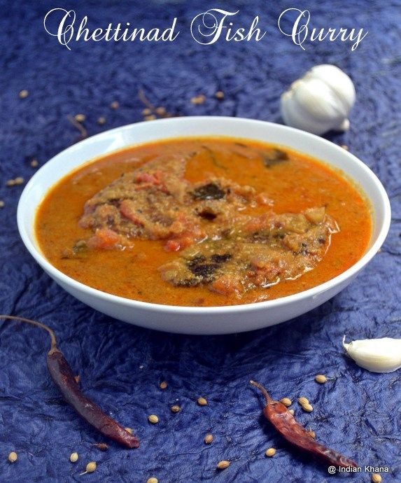 Chettinad fish curry recipe chettinad meen kuzhambu chettinad chettinad fish curry recipe chettinad meen kuzhambu chettinad recipes curry easy fish forumfinder Choice Image