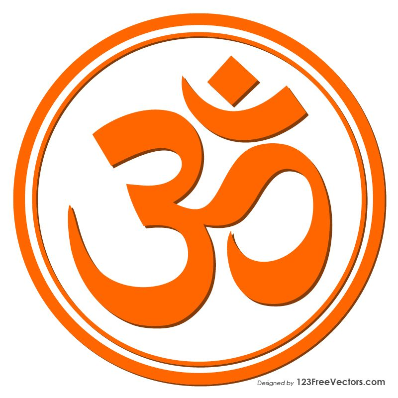Om In 2018 Free Vectors Pinterest Vector Free Symbols And