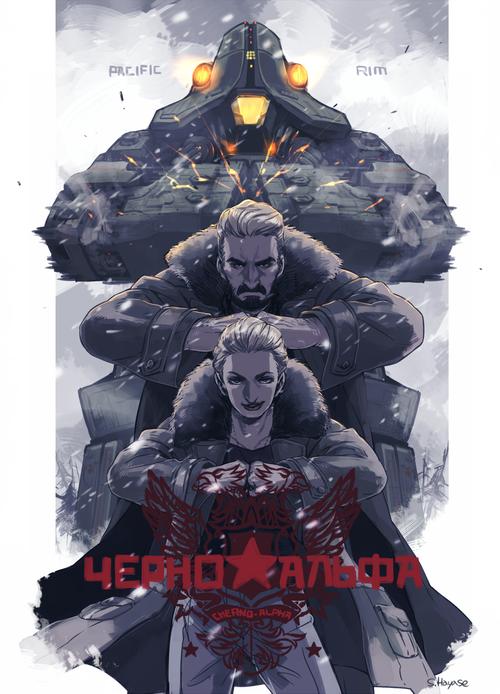 "Pacific Rim - The Russian ""Cherno Alpha"" Jaeger   Movie/TV ... Pacific Rim Jaeger Russia"