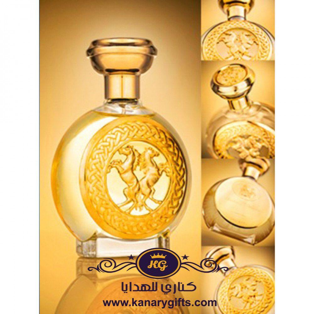 Ardent By Boadicea The Victorious 50ml For Men And Women Eau De Parfum Perfume Perfume Eau De Parfum Perfume Bottles