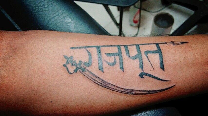 739fb41ea Name Tattoos, Fish Tattoos, Beard Gang, Tattoo Quotes, Names, Literary  Tattoos