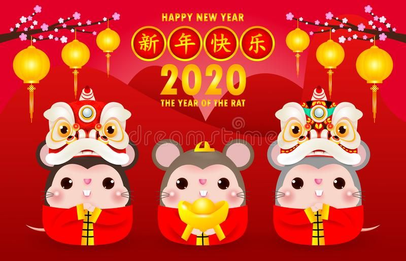 Happy Chinese New Year 2020 Greeting Card Little Rat Holding Chinese Gold With Rats And Lion Dance The Year Of The Zodiac Royalty Free Illustration In 2020