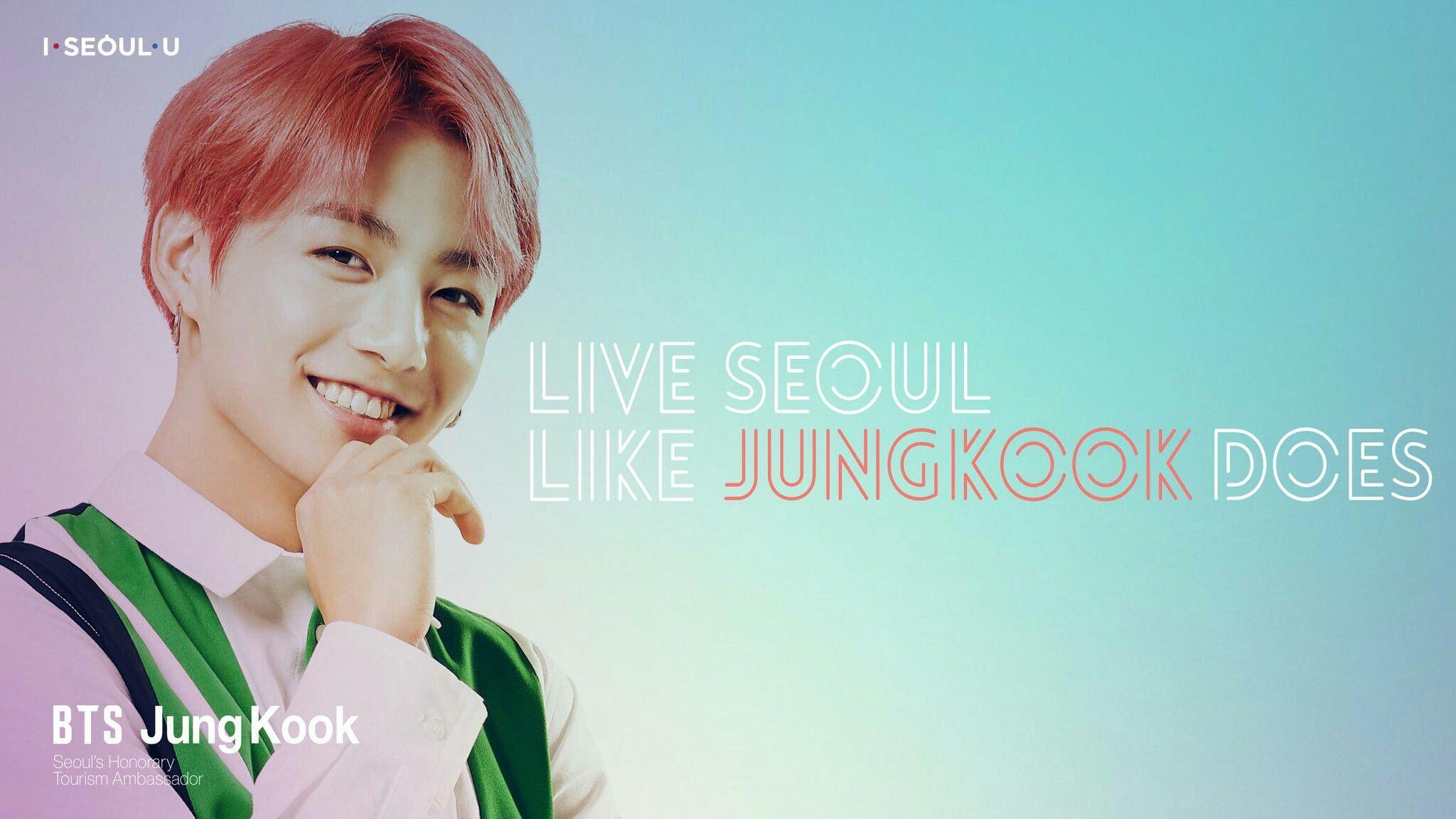 Pc Wallpaper Live Seoul Like I Do Liveseoullikebtsdoes Myseoulplaylist Jk Jungkook Bts Jungkook Bts Lyric