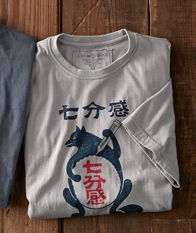 Men S Retro Japan Tees Uniquely Cool And Printed On The Softest Cotton Jersey With An Old Favorite Tee Fee Cool Shirts For Men Japanese Logo Vintage Japanese