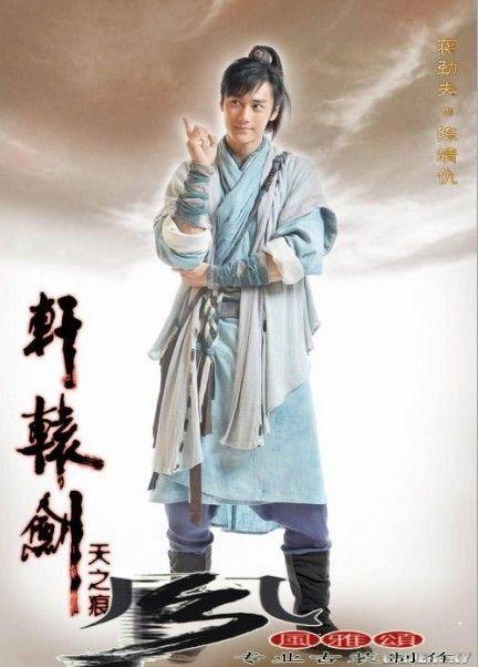 Hanfu male costume TV play XuanYuan Sword Chen Jingchou Acting - bodenbeläge für küchen