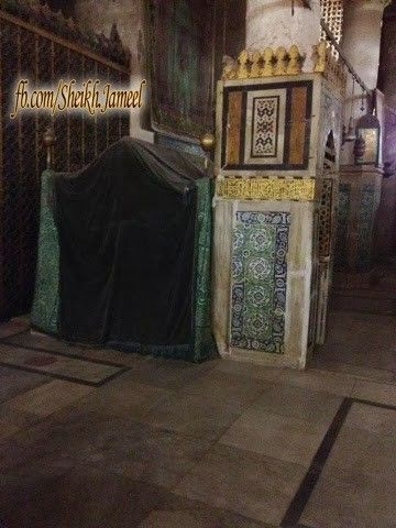 Pin On Makkah Amp Madinah