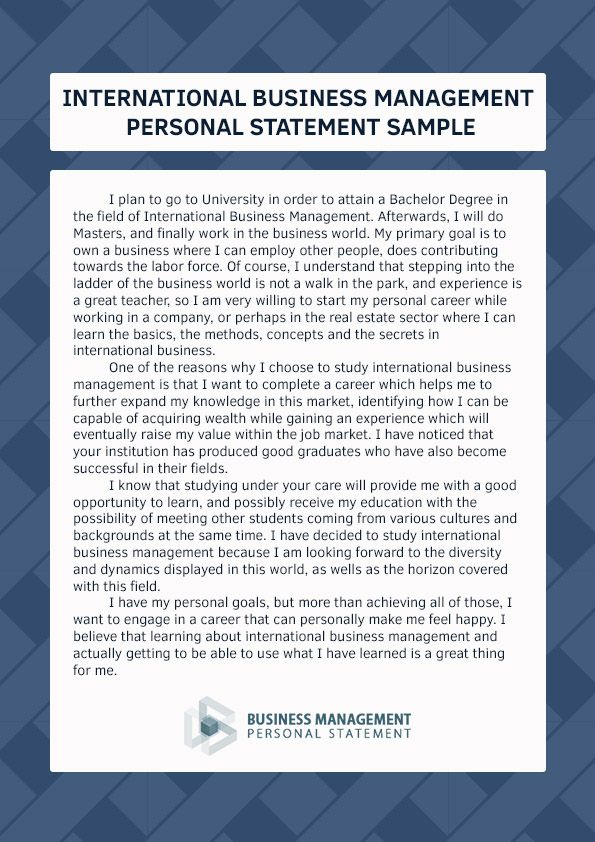 International business management personal statement