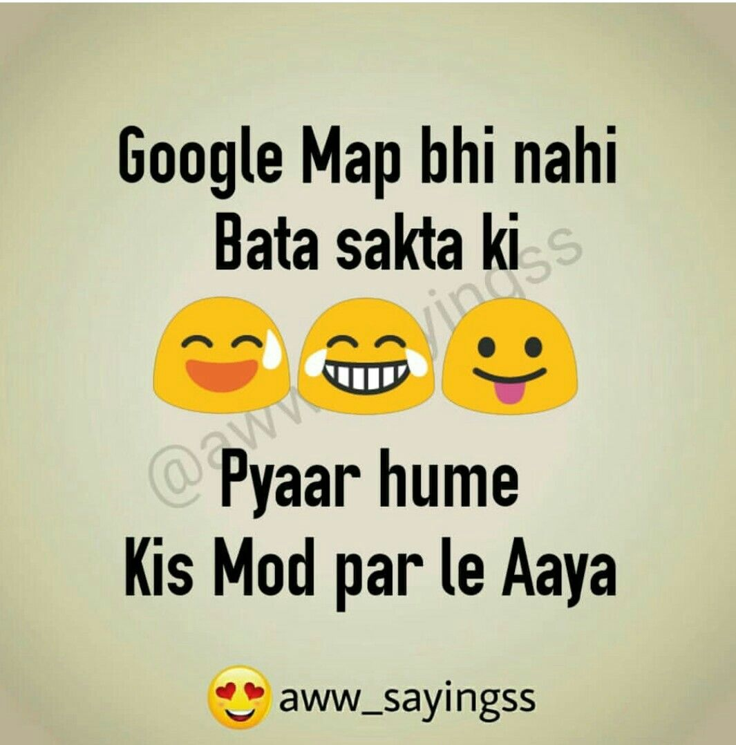 M Lik Ji With Images Fun Quotes Funny Funny Quotes