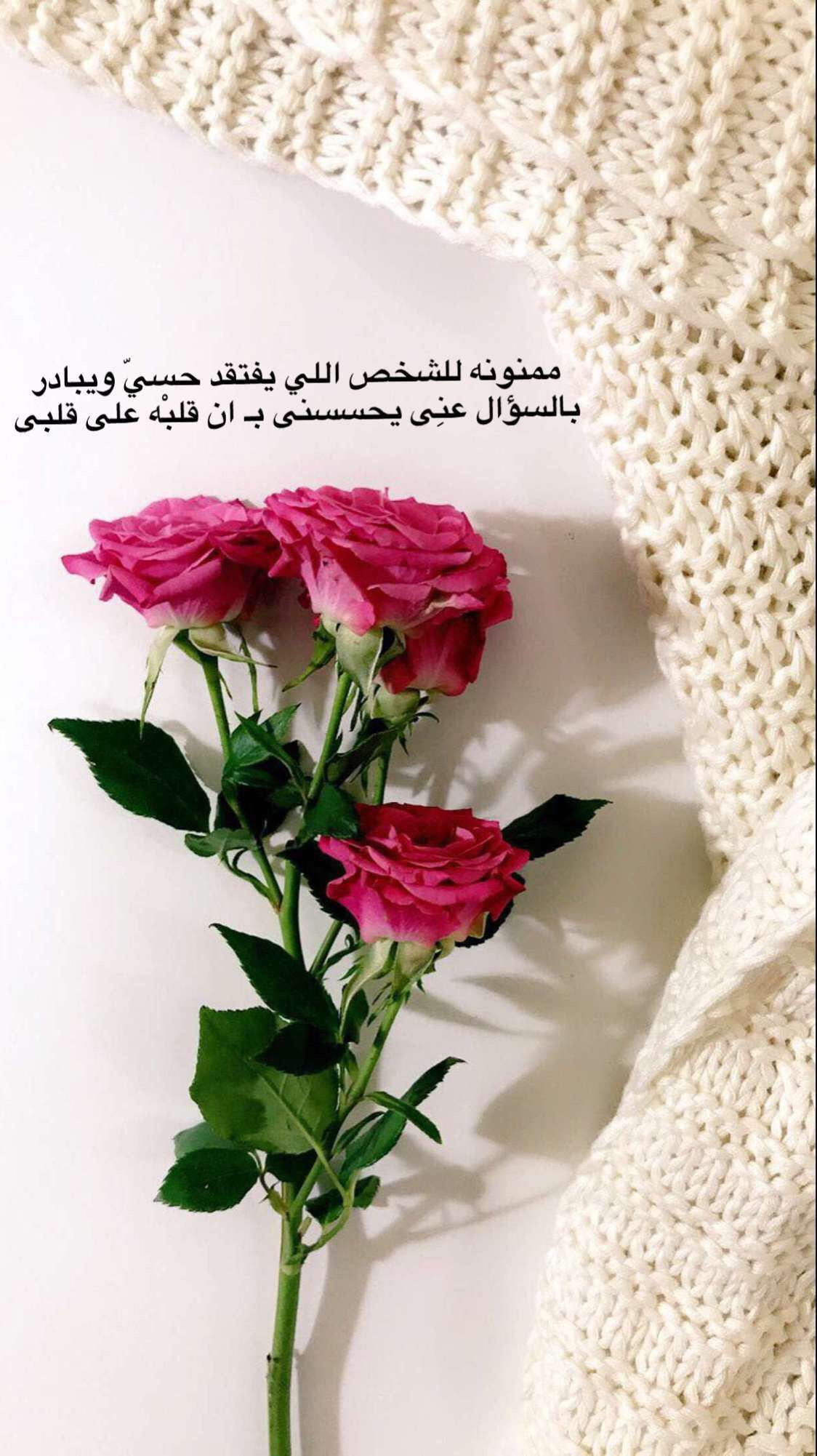 Pin By Kadi On Special Arabic Quotes Beautiful Arabic Words Beauty Words