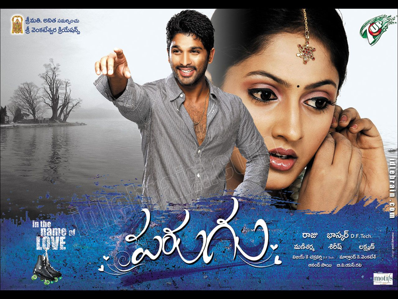 Parugu 2008 Telugu Movie HDRip 700MB Download Watch Full