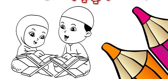 صور تلوين للاطفال لشهر رمضان رمضان كريم Ramadan Kareem Ramadan Peace Gesture