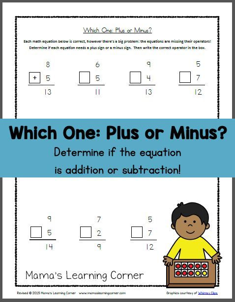 Which One: Plus or Minus? | Equation, Worksheets and Free math ...