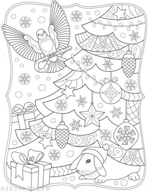 Pin de Doris Moudy en Print It | Pinterest | Mandalas, Colorear y ...