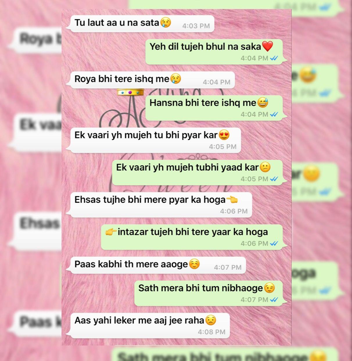 Flirt prin mesaj text