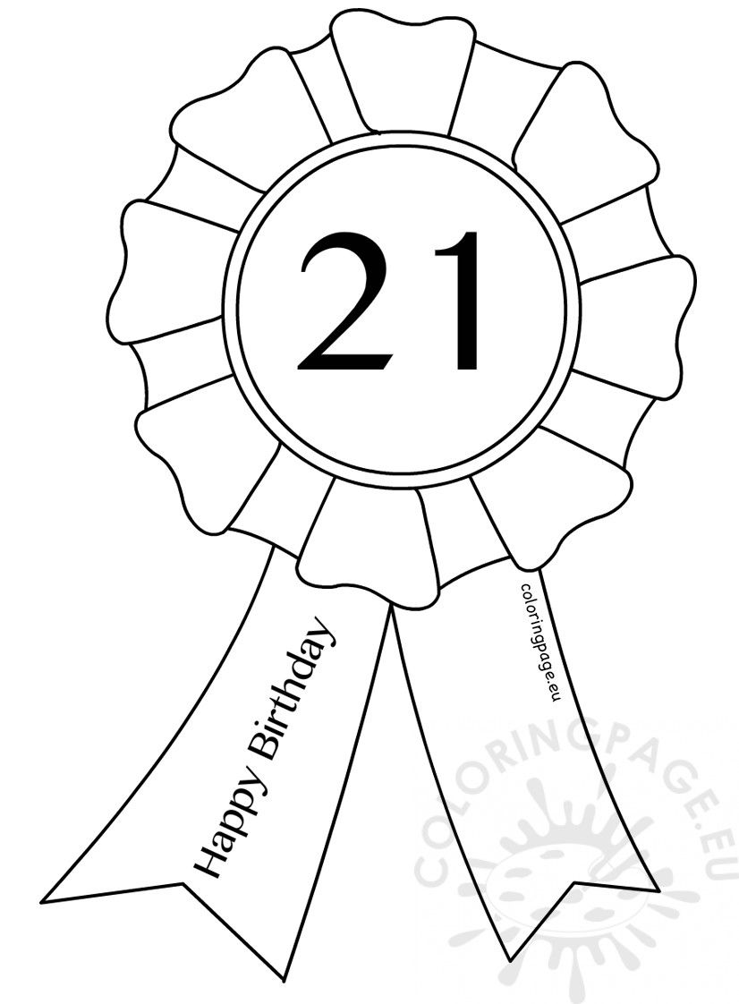 21st Birthday Award Ribbon Template 21st Birthday Award Ribbon