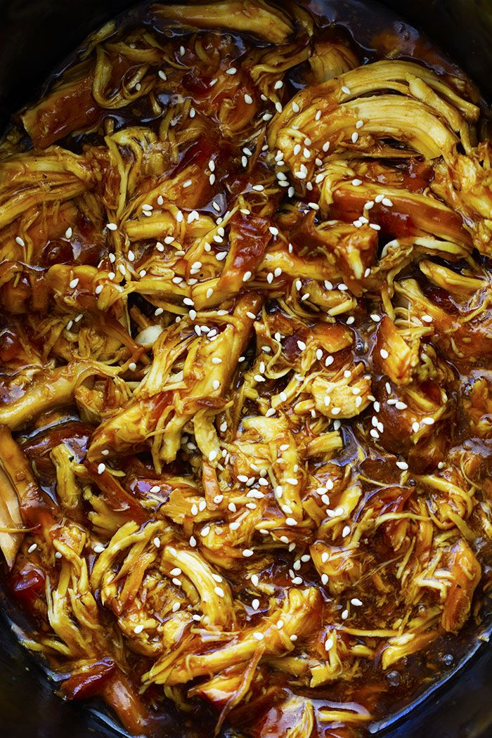 This recipe is so easy to throw into your slow cooker and the honey teriyaki…