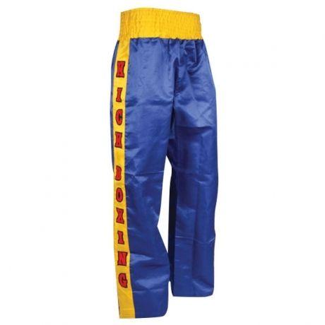 Cimac Kids Satin Kickboxing Trousers Childrens Extreme Martial Arts Pants