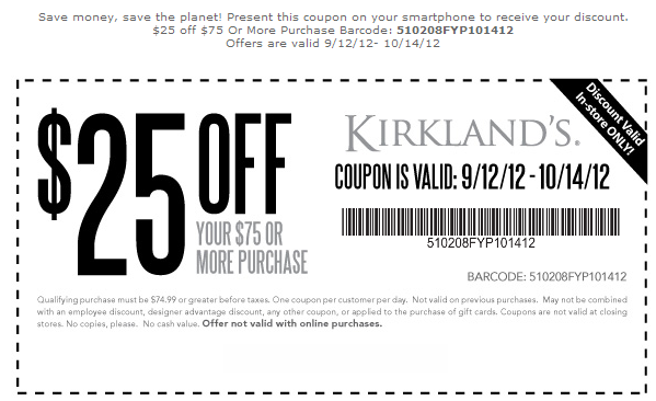 25 Off 75 At Kirklands Home Coupon Via The Coupons App Coupons Printable Coupons Coupon Apps