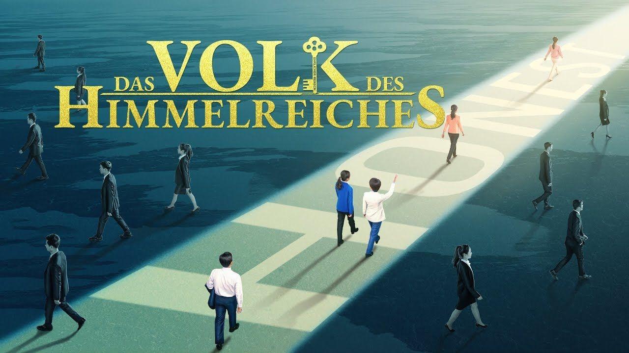 Ich Darf Nicht Schlafen Ganzer Film Deutsch