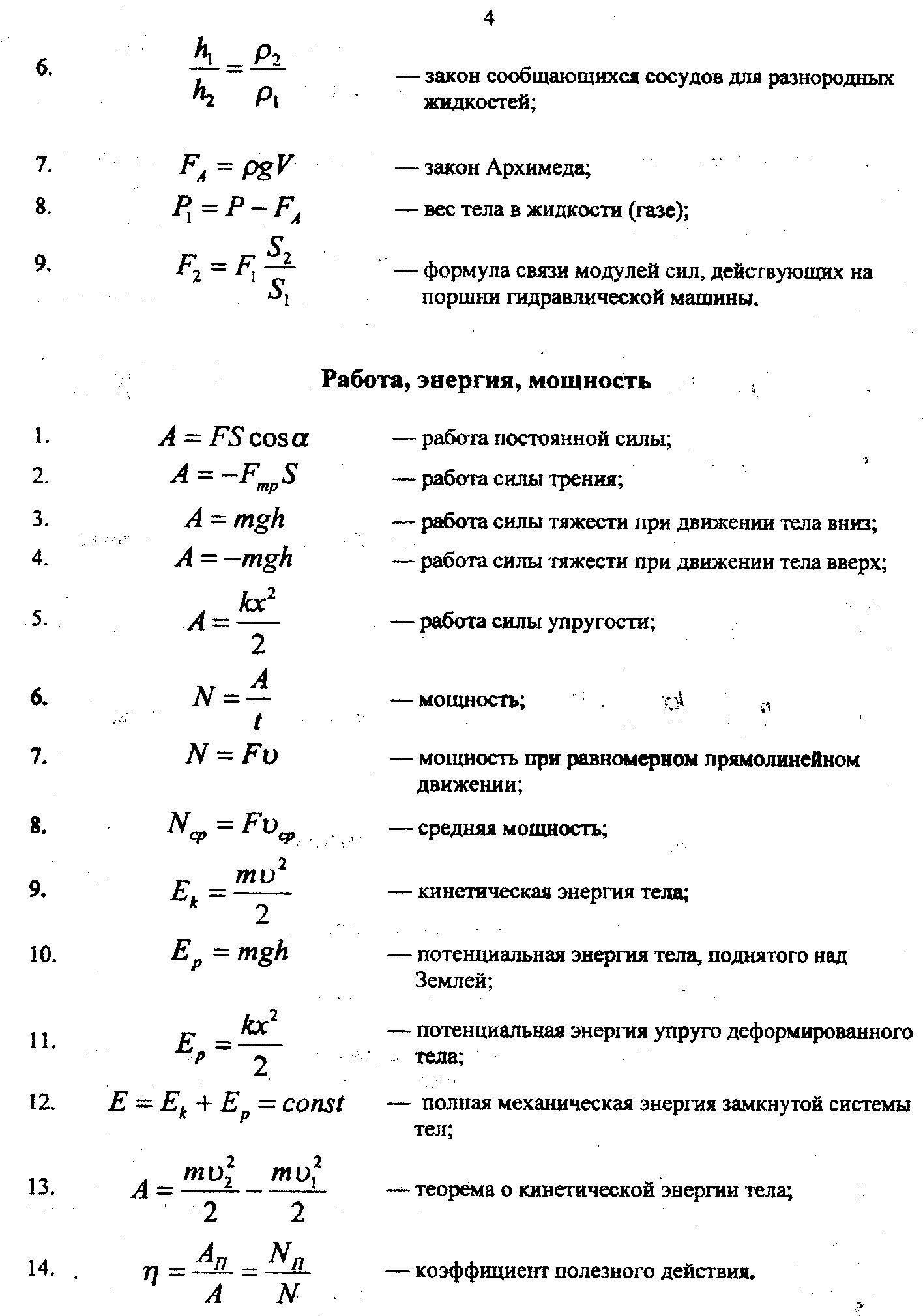 Математика 3-класс часть первая т.м.чеботаревская в.л.дрозд а.а.столяр решение заданий просмотреть