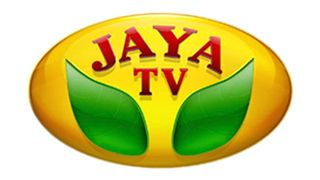 Jaya TV launched in 1999, is today one of the most popular satellite TV Channel in the Tamil language. With a large number of viewers tuning into its various programmes, it is widely reputed to have the largest variety when it comes to programming. On the 6th of December 2008, Jaya Network launched Jaya Plus is a 24 x 7 News and Current affairs channel, Jaya Max is a musical channel and J-Movies is a movie channel.