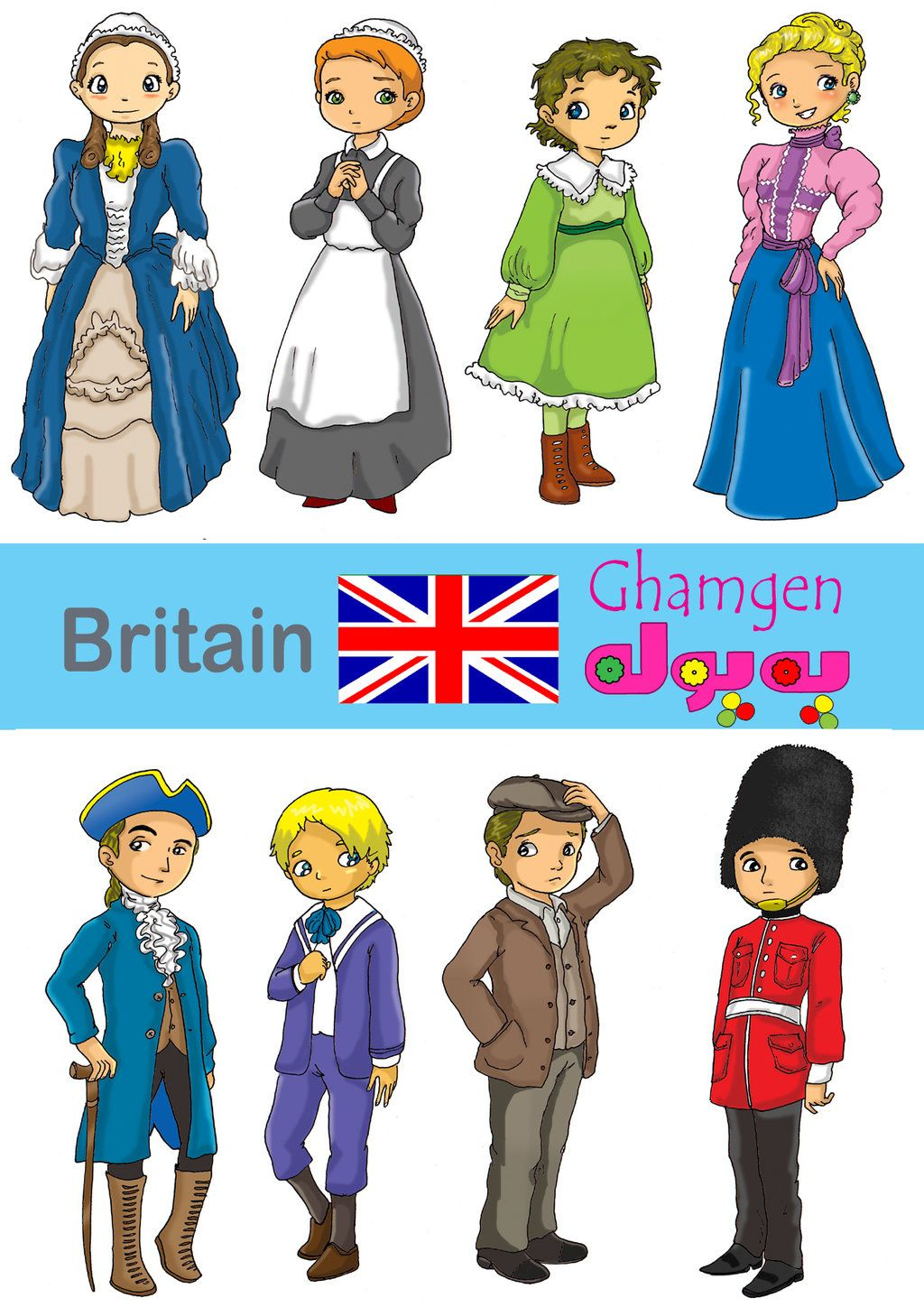 Britain Traditional Clothes By Ghamgenviantart On