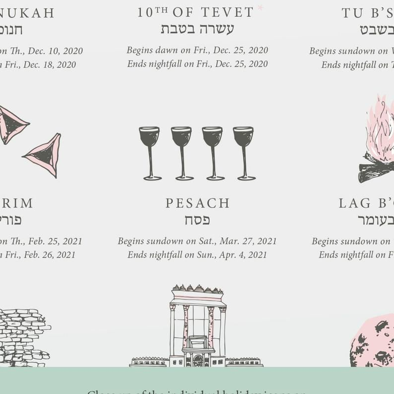New Jewish Holiday Calendar Art Print 2020 2021 Year 5781 Etsy In 2020 Jewish Holiday Calendar Holiday Calendar Jewish Holidays