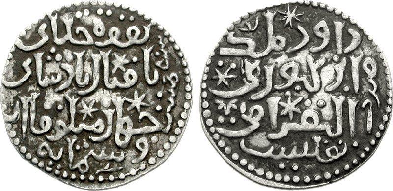 Georgian Issue of Davit VII Ulu - Möngke Khan - Wikipedia, the free encyclopedia