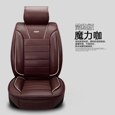 Automotive Seat Covers Car Pu Cushion Set Mats Seatpad For ROVER 75 MG TF 3