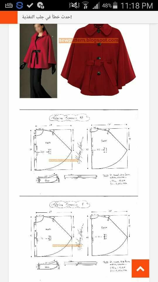 Pin de joy lira en moldes | Pinterest | Capilla, Costura y Vestidos ...