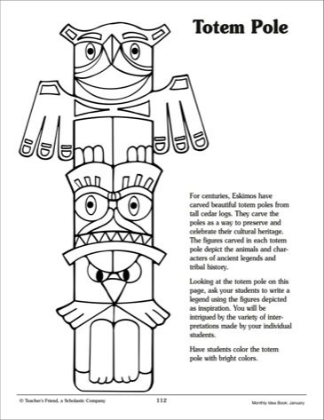 Totem Pole Printables 05 2nd 3rd And 4th Grade Art