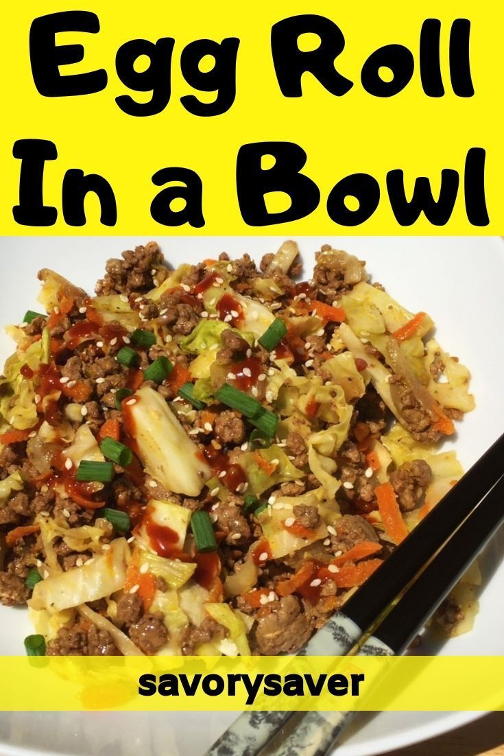 Egg roll in a Bowl – No deep frying required images