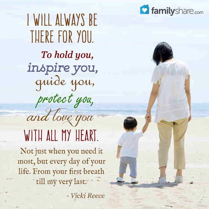 I Will Always Be There For You To Hold You Inspire You Guide