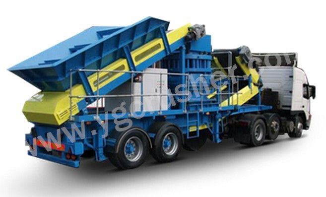 Portable Cone Crusher,mobile cone crusher,mobile cone