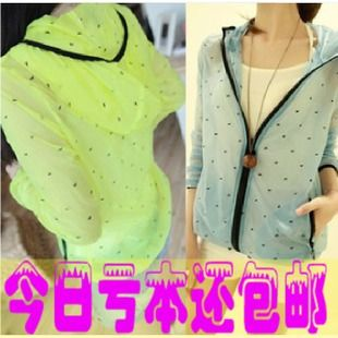 euro 8,70 incl, shipping   Transparent sunscreen long-sleeve shirt uv beach suit sun protection clothing trench Women outerwear