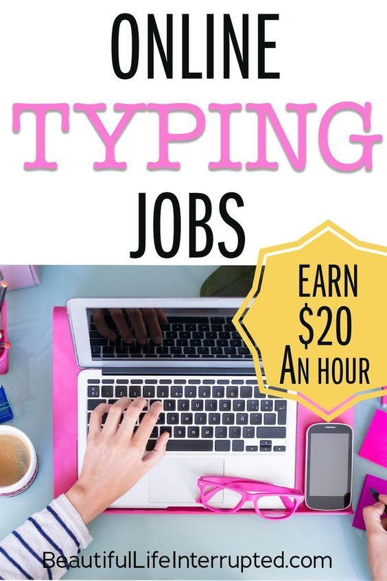 Top Online Typing Jobs From Home In 2020 Typing Jobs From Home Typing Jobs Online Typing Jobs